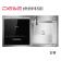 德意电器 水槽洗碗机 DC5635