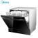 美的 洗碗机 H3-D
