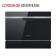 德意电器 嵌入式洗碗机 WQP6-DA5605