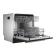 老板 洗碗机 WB709